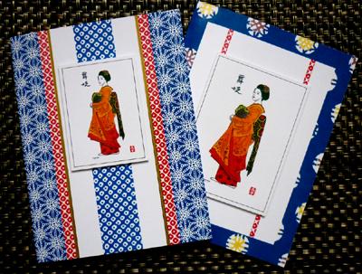 Japanese Valentines Day Cards – Japanese Valentine Cards